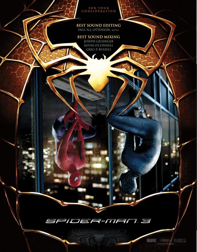 AstridChevallier_Spiderman3_Ad_02