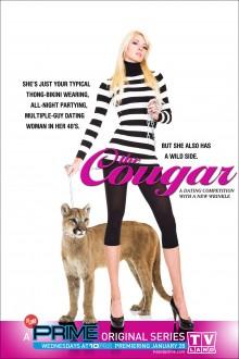 AstridChevallier_Cougar_poster