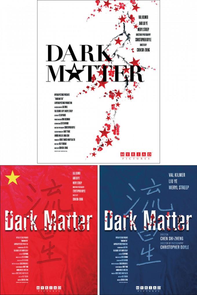 AstridChevallier_DarkMatter_Research